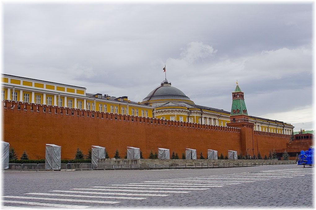 Rus-2